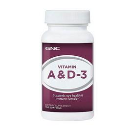 Vitamin A & D (100 caps)