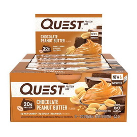 QuestBar Chocolate Peanut Butter (12 x 60 g)