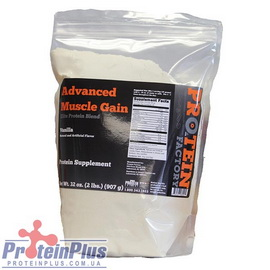 Advanced Muscle Gain (907 g)