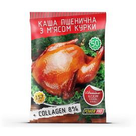 Каша пшеничная с курицей (50 г)
