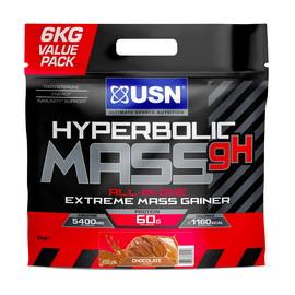 Hyperbolic Mass (6 kg)