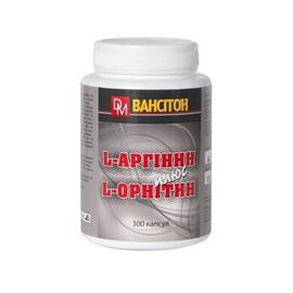 L-Аргинин + L-Орнитин (300 caps)