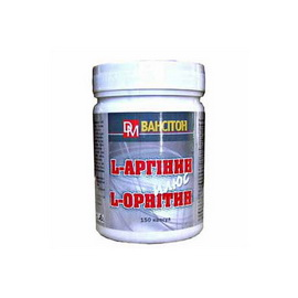 L-Аргинин + L-Орнитин (150 caps)