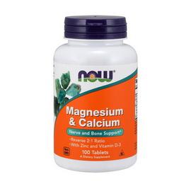 Magnesium and Calcium (100 tabs)