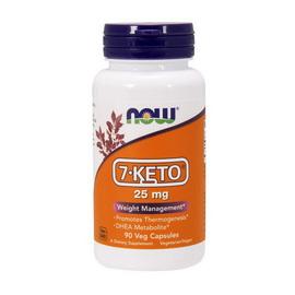 7-KETO 25 mg (90 veg caps)