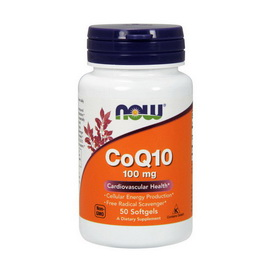 CoQ10 100 mg (50 softgels)