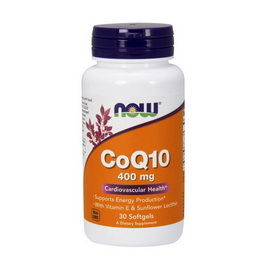 CoQ10 400 mg (30 softgels)