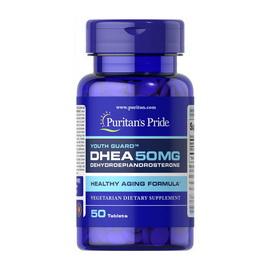 DHEA 50 mg (50 tabs)