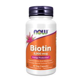 Biotin 5000 mcg (60 veg caps)