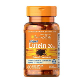 Lutein 20 mg (60 softgels)