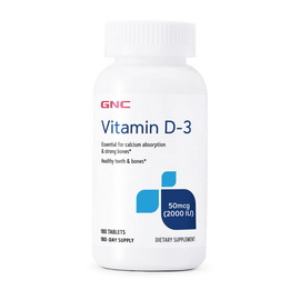 Vitamin D-3 2000 IU (180 tabs)