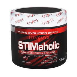 STIMaholic (117-139 g)