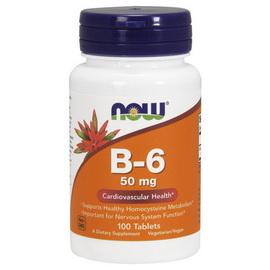 Vitamin B-6 50 mg (100 tabs)