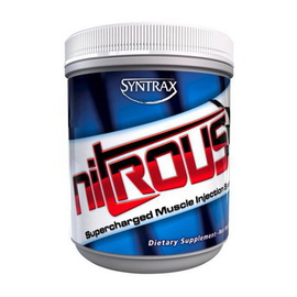 Nitrous (300 g)