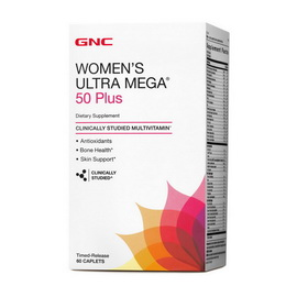 WOMEN'S ULTRA MEGA 50 PLUS (60 caps)