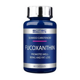 Fucoxanthin (60 caps)
