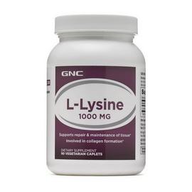 L-LYSINE 1000 (90 caps)