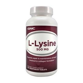 L-LYSINE 500 (100 caps)