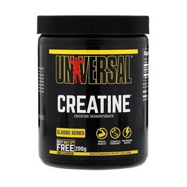 Creatine Powder (200 g)