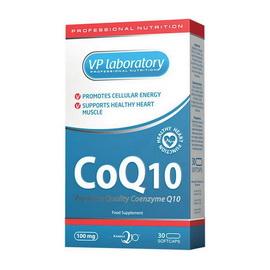 CQ 10  100 mg (30 caps)