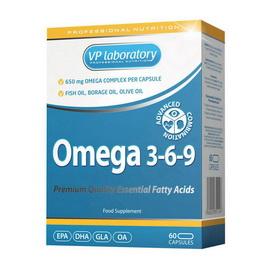 Omega 3-6-9 (60 caps)