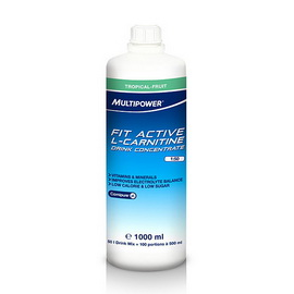 Fit Active L-carnitine (1000 ml)