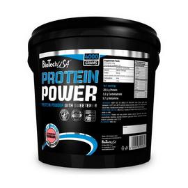 Power PRO (4000 g)