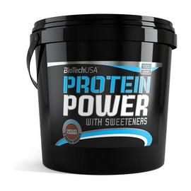 Power PRO (1000 g)