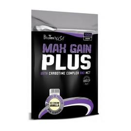 Max Gain Plus (1 kg)