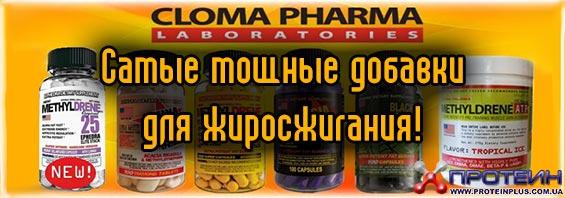 аспирин кофеин сжигания жира