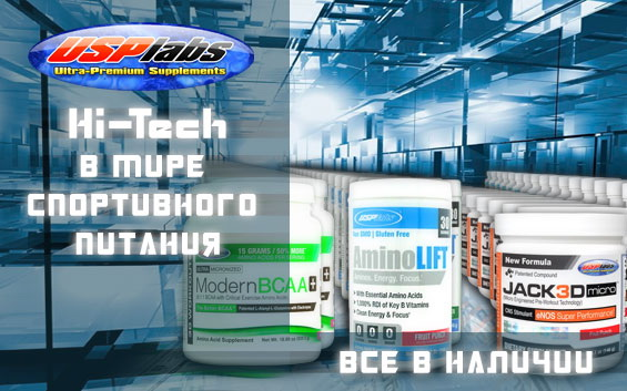 usplabs ukraine