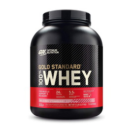 100% Whey Gold Standard (2,3 kg)