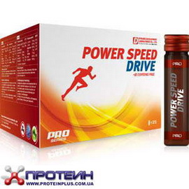 Power Speed Drive (25 fl)