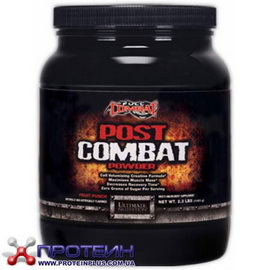 Full combat post combat (1 kg)