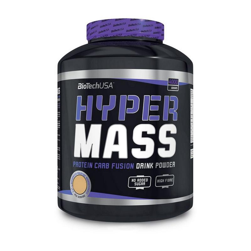 Hyper Mass 5000 (5 kg)
