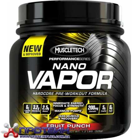 Nano Vapor Perfomance Series (525g)