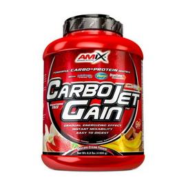 CarboJet Gain (4 kg)