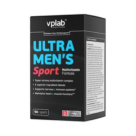 Ultra Men's Sport (90 caps)
