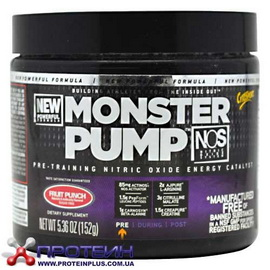 Monster Pump (200 g)
