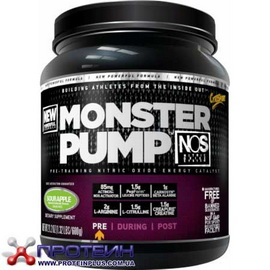 Monster Pump (600 g)