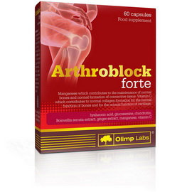 Arthroblock Forte (60 caps)