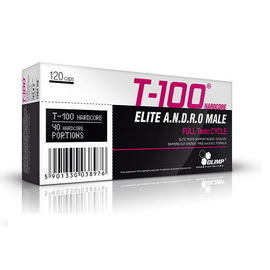 T-100 Hardcore (120 caps)