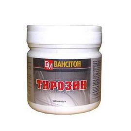 Тирозин (60 caps)