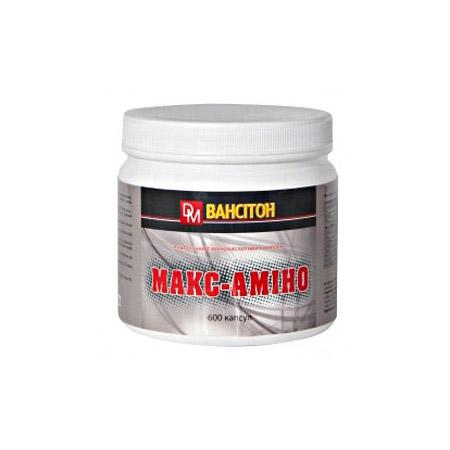 Макс-Амино (600 caps)