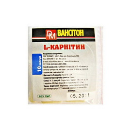 L-карнитин (10 caps)