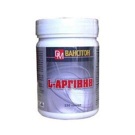L-Аргинин (150 caps)