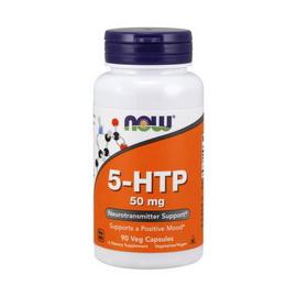 5-HTP 50 mg (90 caps)