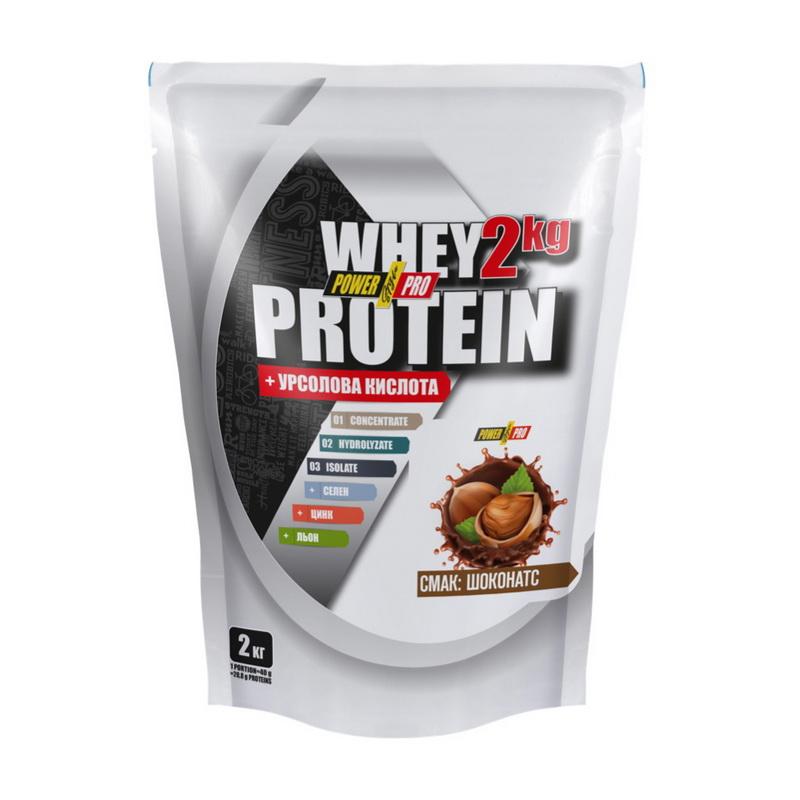 Whey Protein (2 kg)