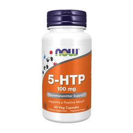 5-HTP 100 mg (60 veg caps)