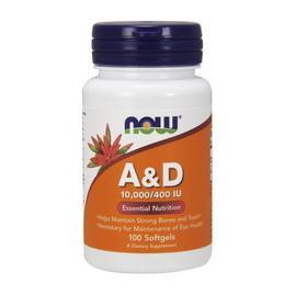 Vitamin A 10000 and D 400 (100 softgels)